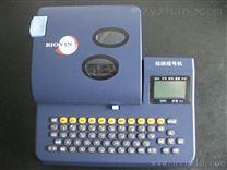 标映S680线号机色带RS-100B配件维修