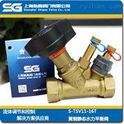 黃銅靜態水力平衡閥