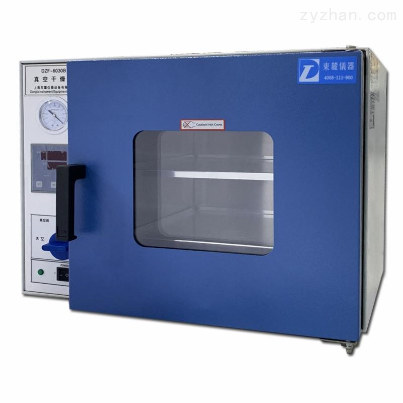 实验室低压真空干燥箱原理
