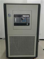 高低温循环一体机部件