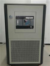GDSZ-50/30高低温循环装置