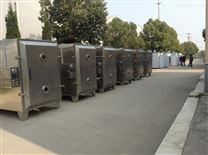 FZG-15低溫真空干燥箱應用