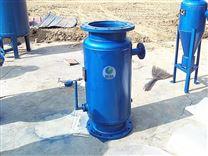 驻马店反冲洗除污器优质厂家