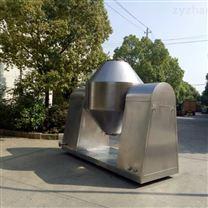 方錐型混合機