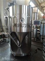 LPG离心喷雾干燥机(实验型)