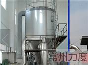 火龍果漿料高速離心噴霧干燥機(LPG-150)