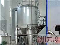 火龙果浆料高速离心喷雾干燥机(LPG-150)