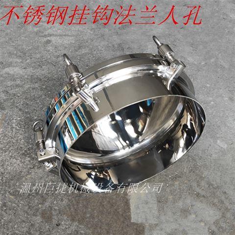 厂家人孔梅花手轮锅炉配附件人孔卫生级手柄