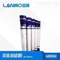 美能UF-0615-E超濾膜的價格