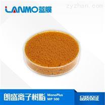 朗盛MP500强碱大孔阴离子交换树脂的原理