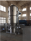 偏硅酸鹽烘干機(FG-120立式沸騰干燥機)