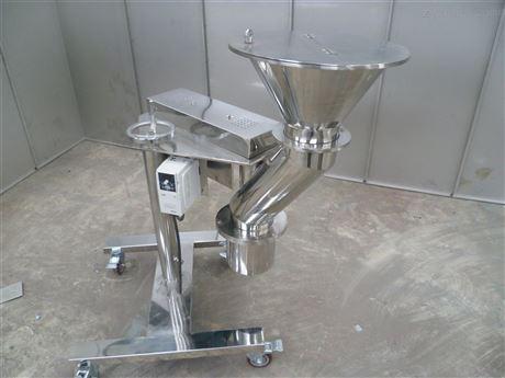 新型不銹鋼快速整粒機