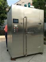 CT-C-0對開門滅菌烘箱