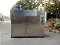 防爆蒸汽加热烘箱