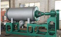 八角茴香烘干機(真空耙式干燥機)