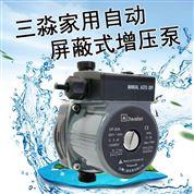 微型屏蔽泵單相地暖暖通系統循環泵