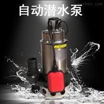 不銹鋼浮球自動型排污泵污水處理潛水泵