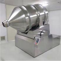 EYH型系列二維運動混合機