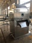 HG废水废液刮片干燥机(全密闭滚筒刮板)