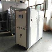 低溫冷水機組