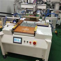 淄博丝网印刷机,淄博市滚印机,丝印机厂家