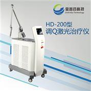 高配雙波長調Q激光美容儀器