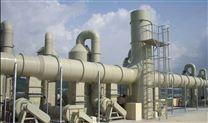 石家庄一体化废气处理设备生产厂家