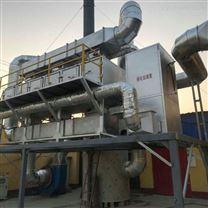 河南活性炭吸附脫附rto蓄熱式廢氣處理設備