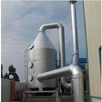 邯鄲噴淋塔廢氣處理廠家直銷