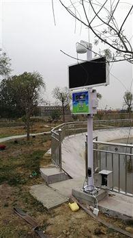 網格化一街一站微型空氣站安裝方案