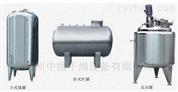 不銹鋼貯罐、配制罐原理