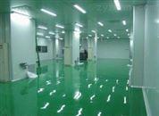 菏澤無塵室裝修匯眾達設計施工售后一體服務