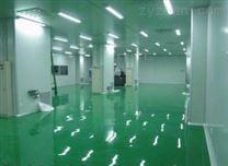 菏泽无尘室装修汇众达设计施工售后一体服务