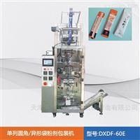 DXDF-60E单列圆角异形袋粉剂包装机