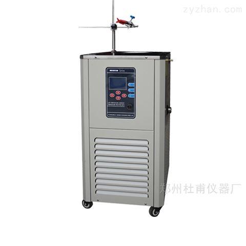 低温恒温反应浴.循环制冷设备