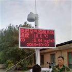 OSEN-AQMS连云港干散货码头网格化空气环境监测站