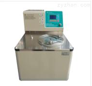 负78℃卧式低温恒温搅拌反应浴生产厂家