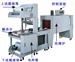 惠州熱收縮機袖口式收縮封切機廠家