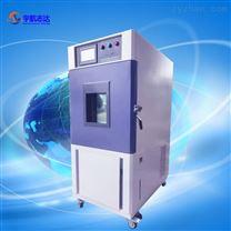 可編程高低溫恒溫箱 氣候溫濕度交變測試箱