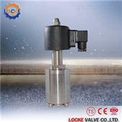 供应进口高压低温电磁阀德国洛克品牌