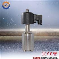 供應進口高壓低溫電磁閥德國洛克品牌