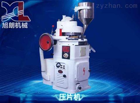 济南高产量金属粉末全自动压片机厂家直销