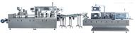 BZX-120B全自动药版装盒生产线