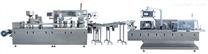 BZX-120B全自動藥版裝盒生產線
