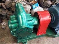 紅旗牌KCB-1600齒輪泵   廠家直接發貨