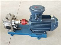 紅旗KCB-9600大流量齒輪泵  一站式購買