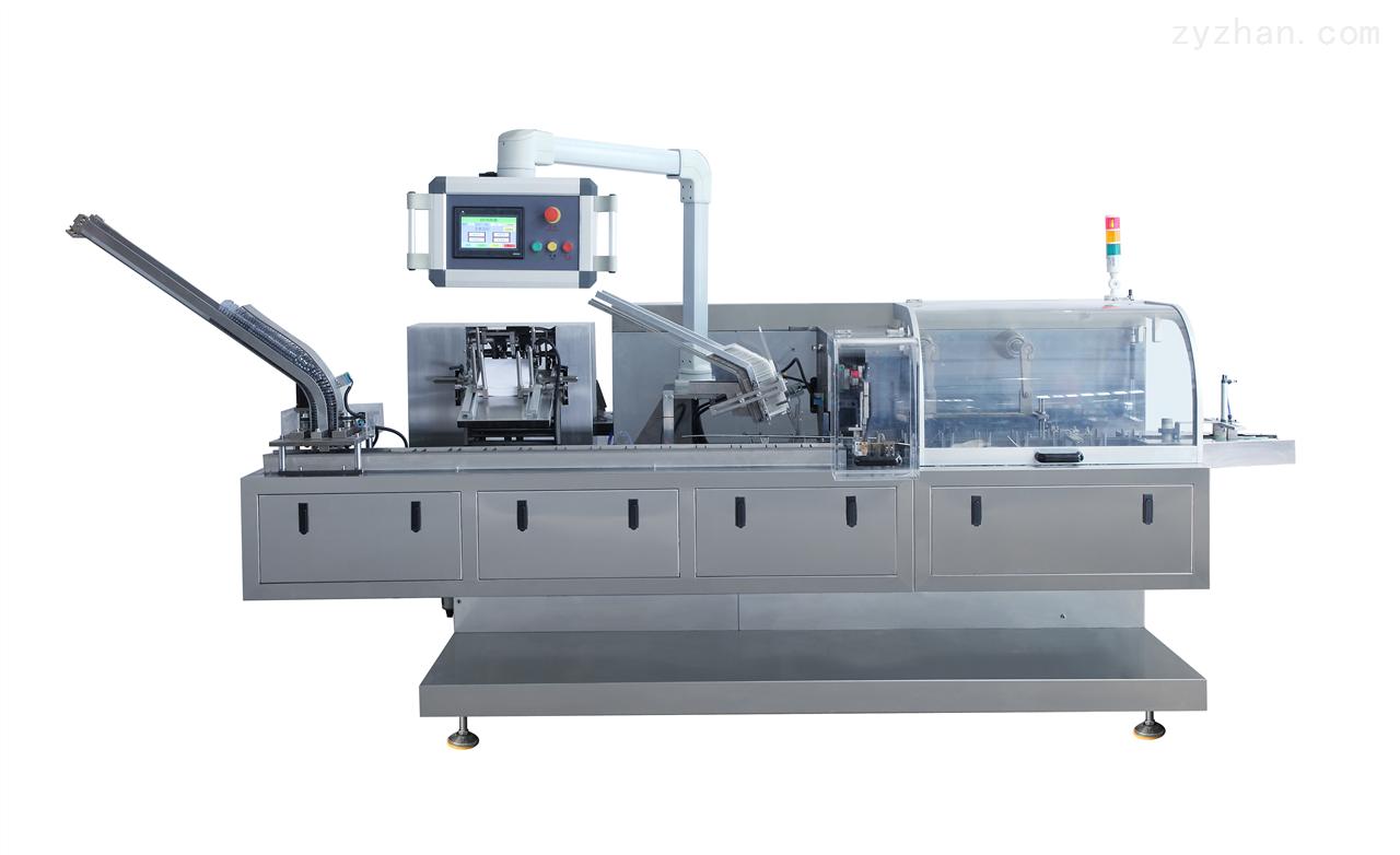 WZH-120全自动药版装盒机