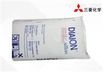 三菱SA10ALLP陰離子交換樹脂的價格