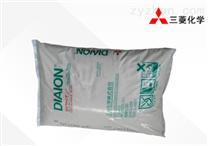 日本三菱SA20ALLP酸回收強堿性陰樹脂多少錢