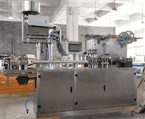 DPP-150E鋁鋁泡罩包裝機